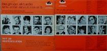 Cover: Polydor Sampler - Polydor Sampler / Die große aktuelle Non-Stop-Revue Folge 5