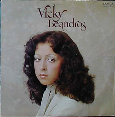 Albumcover Vicky Leandros - Vicky Leandros
