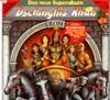 Cover: Dschinghis Khan - Rom