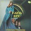 Cover: Katja Ebstein - Katja Ebstein / Katja & Co - Originalaufnahme aus der gleichnamigen ARD-Show mit Katja Ebstein, Adamo, Paul Kuhn und Theo Lingen