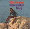 Cover: Udo Jürgens - Udo Jürgens / Griechischer Wein