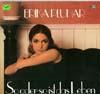 Cover: Erika Pluhar - Erika Pluhar / So oder so ist das Leben