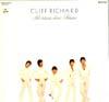 Cover: Cliff Richard - Cliff Richard / Ich träume Deine Träume