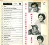 Cover: Decca Sampler - Decca Sampler / Die Spitzenschlager Music Box