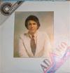 Cover: Adamo - Adamo / Amiga EP: Es geht eine Traene auf Reisen / Ein kleines Glueck / Komm in mein Boot/Die schoenen Damen