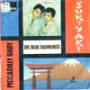 Cover: Blue Diamonds - Sukiyaki / Piccadilly Baby
