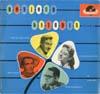 Cover: Polydor Sampler - Polydor Sampler / Bonjour Kathrin Folge 2 (EP)