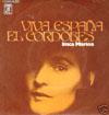 Cover: Imca Marina - Imca Marina / Viva Espana / El Cordobes