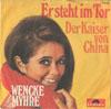 Cover: Wencke Myhre - Wencke Myhre / Er steht im Tor / Der Kaiser von China