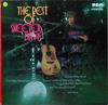 Cover: Skeeter Davis - Skeeter Davis / The Best of Skeeter Davis