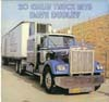 Cover: Dudley, Dave - 20 Great Truck Hits