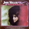 Cover: Miller, Jody - House Of The Rising Sun