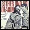 Cover: Abi und Esther Ofarim - Abi und Esther Ofarim / Lieder und Songs