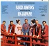 Cover: Buck Owens - Buck Owens / In Japan - Buck Owens and his Buckaroos - The Most Exciting Concert in Their Career - Recorded at the Kosei Nenkin Hall In Tokyo -