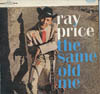 Cover: Price, Ray - The Same Old Me