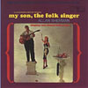 Cover: Allan Sherman - Allan Sherman / My Son The Folksinger