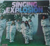 Cover: Les Humphries Singers - Les Humphries Singers / Singin Explosion