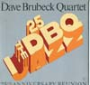 Cover: Dave Brubeck - 25th Anniversary Reunion