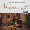 Cover: Dave Brubeck - Dave Brubeck / Time Out