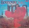 Cover: Roberto Delgado (Horst Wende) - Roberto Delgado (Horst Wende) / Bozouki Vol. 2