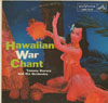 Cover: The Tommy Dorsey Orchestra - The Tommy Dorsey Orchestra / Hawaiian War Chant