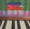 Cover: Les Humphreys - Les Humphreys / Super Star Sound - Piano Concerto