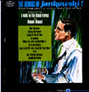 Cover: Horst Jankowski - Horst Jankowski / The Genius of Jankowski