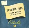 Cover: Gene Krupa - Gene Krupa / Drummin Man (25 cm)