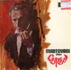 Cover: Mantovani - Mantovani / Plays Gypsy