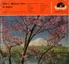 Cover: Werner Müller - Werner Müller / Cherry Blossom Time In Japan