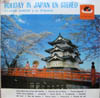 Cover: Santos, Ricardo - Holiday In Japan En Stereo