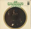 Cover: Shadows, The - Live in Japan at Sankei Hall Oct. 1969