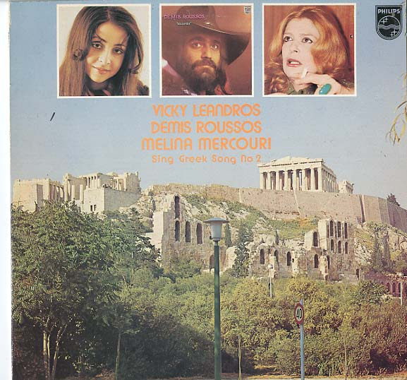 Albumcover Various International Artists - Vicky Leandros, Demis Roussos, Melina Mercouri Sing Greek Songs No. 2
