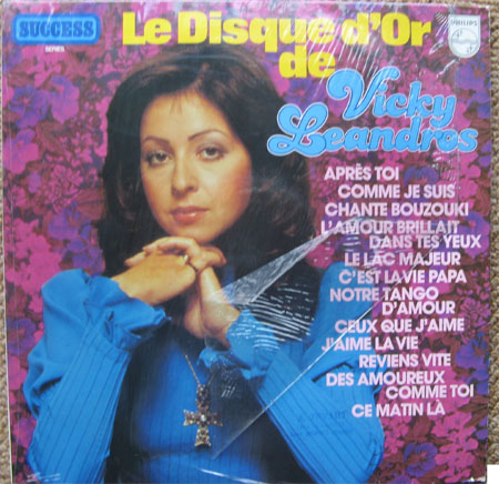 Albumcover Vicky Leandros - Le Disque D´Or de Vicky Leandros