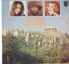 Cover: Various International Artists - Vicky Leandros, Demis Roussos, Melina Mercouri Sing Greek Songs No. 2