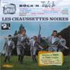Cover: Les Chaussettes Noires - Les Chaussettes Noires / Rock and Twist (25 cm9