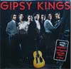 Cover: Gipsy Kings - Gipsy Kings <br>
