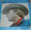 Cover: Johnny Hallyday - Johnny Hallyday / La terre promise
