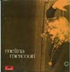 Cover: Melina Mercouri - Melina Mercouri / Melina Mercouri