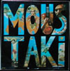 Cover: Georges Moustaki - Georges Moustaki