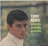 Cover: Tony Renis - Tony Renis / Quando Quando Quando
