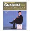 Cover: Kyu Sakamoto - Kyu Sakamoto / Sukiyaki And Other Japanese Hits