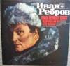 Cover: Ivan Rebroff - Ivan Rebroff / Ivan Rebroff singt Volksweisen aus dem alten  Russland (auf russisch)