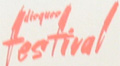 Logo des Labels Festival
