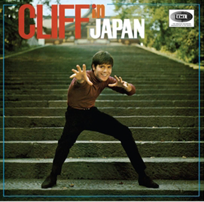 Albumcover Cliff Richard - Cliff in Japan