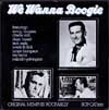Cover: Various Artists of the 60s - We Wanna Boogie