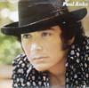 Cover: Paul Anka - Paul Anka / Paul Anka (Buddah LP)