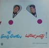 Cover: The Everly Brothers - The Everly Brothers / Instant Party
