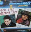 Cover: La grande storia del Rock - La grande storia del Rock / No. 27: Paul Anka, Frankie Laine