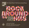 Cover: The Cooper Fellows - The Cooper Fellows / Rock Aruund The 28 Hits